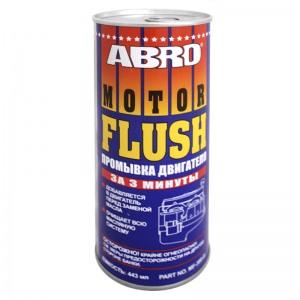 ABRO MF-390 Промывка двигателя 443гр