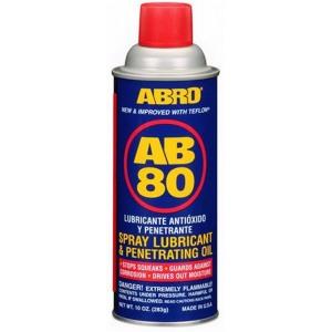 ABRO AB-80 (WD-40) Универсальная аэрозольная смазка 283гр