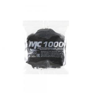 VMPAUTO 1102 Mitmefunktsiooniline määre 50g