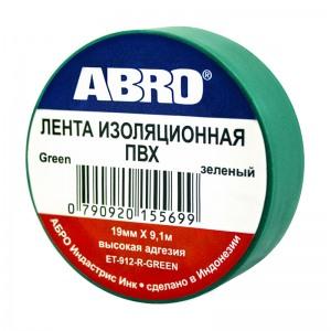 ABRO ET-912 Лента изоляционная ЗЕЛЕНАЯ 19мм х 9,1м