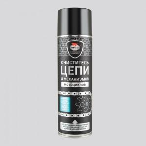 8410 Mootorrataste puhastusvahend aerosool 650ml VMPAUTO
